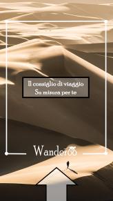 WANDEROOO
